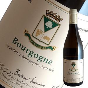 ブルゴーニュ シャルドネ[2018]ベルトラン アンブロワーズ(白ワイン ブルゴーニュ)|winecellarescargot