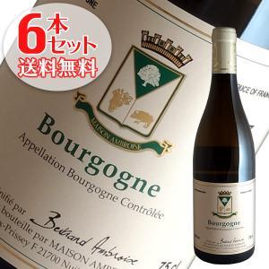 (送料無料)6本セット ブルゴーニュ シャルドネ 2018年 ベルトラン アンブロワーズ(白ワイン ブルゴーニュ)|winecellarescargot