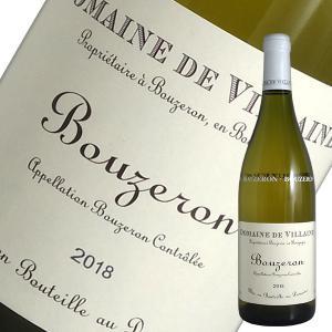 ブーズロン 2015年 ヴィレーヌ(白ワイン ブルゴーニュ)|winecellarescargot