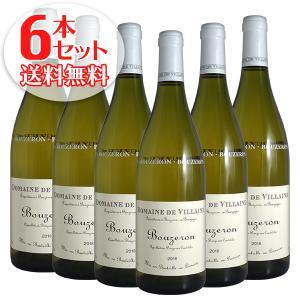 (送料無料)6本セット ブーズロン 2015年 ヴィレーヌ(白ワイン ブルゴーニュ)|winecellarescargot