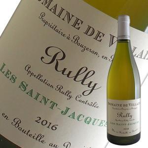 リュリー レ サン ジャック ブラン 2016年 ヴィレーヌ(白ワイン ブルゴーニュ)|winecellarescargot