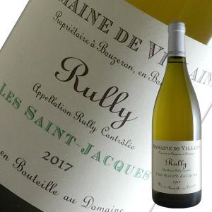 リュリー レ サン ジャック ブラン 2017年 ヴィレーヌ(白ワイン ブルゴーニュ)|winecellarescargot