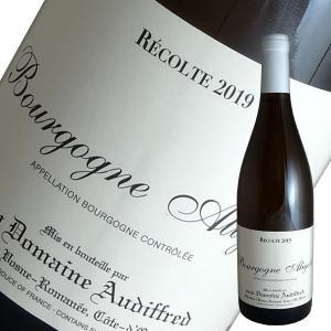 ブルゴーニュ アリゴテ ヴィエーニュ ヴィーニュ 2019年 オーディフレッド(白ワイン ブルゴーニュ)|winecellarescargot