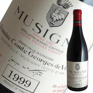 ミュジニー ヴィエーユ ヴィーニュ特級 1999年 コント ジョルジュ ド ヴォギュエ(赤ワイン ブルゴーニュ)|winecellarescargot