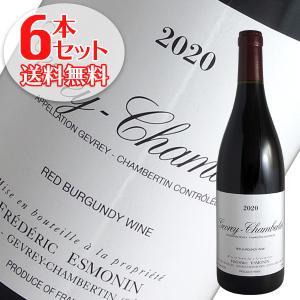 (送料無料)6本セット ジュヴレ シャンベルタン 2019年 フレデリック エスモナン(赤ワイン ブルゴーニュ)|winecellarescargot