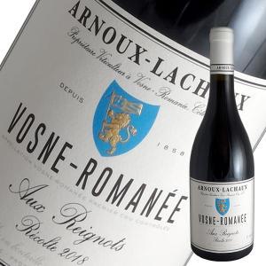 ヴォーヌ ロマネ1級オー レニョ 2018年 アルヌー ラショー(赤ワイン ブルゴーニュ)|winecellarescargot