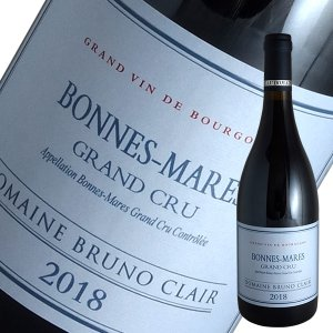 ボンヌ マール特級 2018年 ブリュノ クレール(赤ワイン ブルゴーニュ)|winecellarescargot
