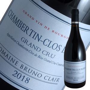 シャンベルタン クロ ド ベーズ特級 2018年 ブリュノ クレール(赤ワイン ブルゴーニュ)|winecellarescargot