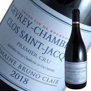 ジュヴレ シャンベルタン1級クロ サン ジャック 2018年 ブリュノ クレール(赤ワイン ブルゴーニュ)|winecellarescargot