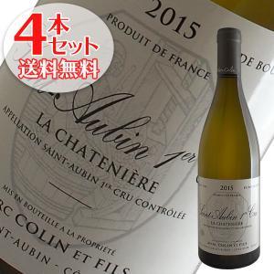 (送料無料)4本セット サン トーバン1級ラ シャトニエール 2015年 マルク コラン(白ワイン)|winecellarescargot