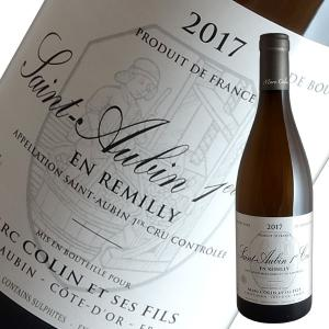 サン トーバン1級アン レミリィ 2017年 マルク コラン(白ワイン ブルゴーニュ)|winecellarescargot