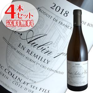 (送料無料)4本セット サン トーバン1級アン レミリィ 2018年 マルク コラン(白ワイン ブルゴーニュ)|winecellarescargot