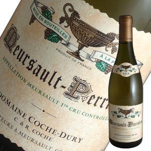 ムルソー1級ペリエール 2013年 コシュ デュリ(白ワイン ブルゴーニュ)|winecellarescargot