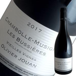 シャンボール ミュジニー レ ビュシェール VV 2017年 オリヴィエ ジュアン(赤ワイン ブルゴーニュ)|winecellarescargot