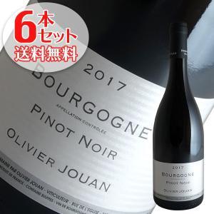 (送料無料)6本セット ブルゴーニュ ルージュ 2017年 オリヴィエ ジュアン(赤ワイン ブルゴーニュ)|winecellarescargot