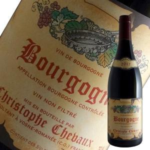 ブルゴーニュ ルージュ 2017年 クリストフ シュヴォー(赤ワイン ブルゴーニュ)|winecellarescargot