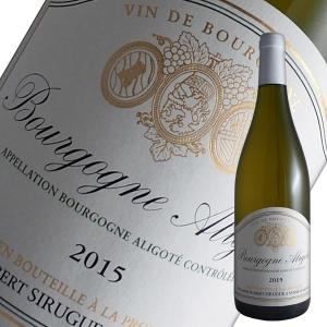 ブルゴーニュ アリゴテ[2015]ロベール シリュグ(白ワイン ブルゴーニュ) winecellarescargot