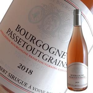 ブルゴーニュ パストゥグラン ピノ ノワール ロゼ 2018年 ロベール シリュグ(ロゼワイン ブルゴーニュ)|winecellarescargot