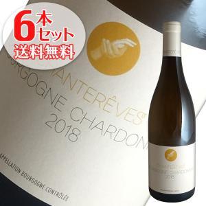 (送料無料)6本セット ブルゴーニュ シャルドネ 2018年 シャントレーヴ(白ワイン ブルゴーニュ)|winecellarescargot