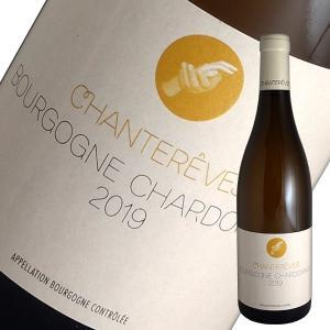 ブルゴーニュ シャルドネ 2019年 シャントレーヴ(白ワイン ブルゴーニュ)|winecellarescargot