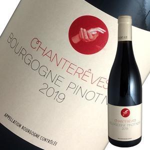 ブルゴーニュ ピノノワール 2019年 シャントレーヴ(赤ワイン ブルゴーニュ)|winecellarescargot