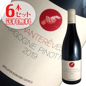 (送料無料)6本セット ブルゴーニュ ピノノワール 2019年 シャントレーヴ(赤ワイン ブルゴーニュ)|winecellarescargot