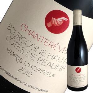 ブルゴーニュ オート コート ド ボーヌ ルージュ 2019年 シャントレーヴ(赤ワイン ブルゴーニュ)|winecellarescargot