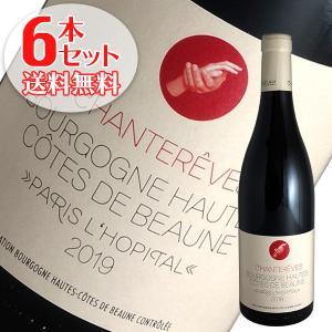 (送料無料)6本セット ブルゴーニュ オート コート ド ボーヌ ルージュ 2019年 シャントレーヴ(赤ワイン ブルゴーニュ)|winecellarescargot