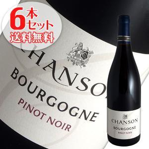 (送料無料)6本セット ブルゴーニュ ピノ ノワール 2018年 シャンソン(赤ワイン ブルゴーニュ)|winecellarescargot
