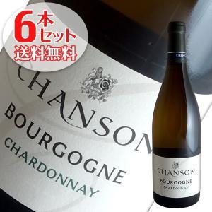 (送料無料)6本セット ブルゴーニュ シャルドネ 2017年 シャンソン(白ワイン ブルゴーニュ)|winecellarescargot
