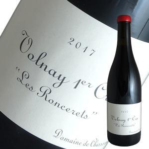 ヴォルネイ1級レ ロンスレ[2017]シャソルネイ(ブルゴーニュ 赤ワイン)|winecellarescargot