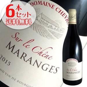 (送料無料)6本セット マランジュ ルージュ シュール ル シェーヌ 2015年 シュヴロ(赤ワイン ブルゴーニュ) winecellarescargot
