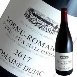 ヴォーヌ ロマネ1級オー マルコンソール 2017年 ドメーヌ デュジャック(赤ワイン ブルゴーニュ) winecellarescargot