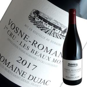 ヴォーヌ ロマネ1級レ ボーモン 2017年 ドメーヌ デュジャック(赤ワイン ブルゴーニュ) winecellarescargot