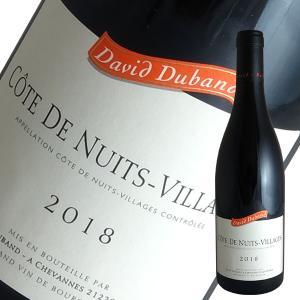 コート ド ニュイ ヴィラージュ[2018]ダヴィド デュバン(赤ワイン ブルゴーニュ) winecellarescargot