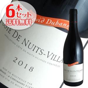 (送料無料)6本セット コート ド ニュイ ヴィラージュ 2018年 ダヴィド デュバン(赤ワイン ブルゴーニュ) winecellarescargot