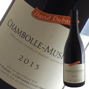 シャンボール ミュジニー[2015]ダヴィド デュバン(赤ワイン ブルゴーニュ)|winecellarescargot