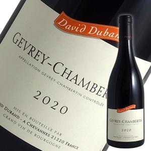 ジュヴレ シャンベルタン[2015]ダヴィド デュバン(赤ワイン ブルゴーニュ)|winecellarescargot