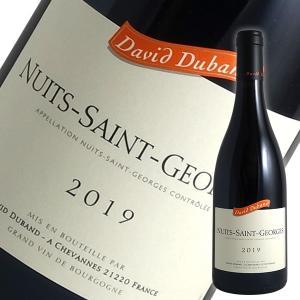 ニュイ サン ジョルジュ 2015年 ダヴィド デュバン(赤ワイン ブルゴーニュ)|winecellarescargot