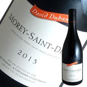 モレ サン ドニ[2013]ダヴィド デュバン(赤ワイン ブルゴーニュ)|winecellarescargot