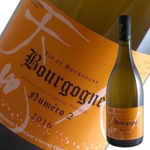 ブルゴーニュ ブラン ニュメロ ドゥー 2016年 ルー デュモン(白ワイン ブルゴーニュ) winecellarescargot