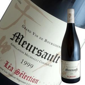 ムルソー 1999年 ルー デュモン レア セレクション(白ワイン)|winecellarescargot
