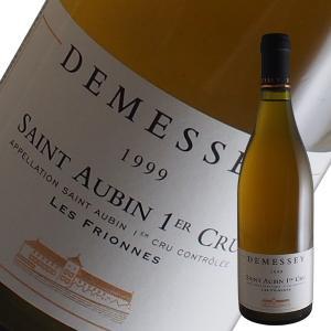 サン トーバン1級レ フリオンヌ ブラン 1999年 ドゥメセ(白ワイン ブルゴーニュ)|winecellarescargot