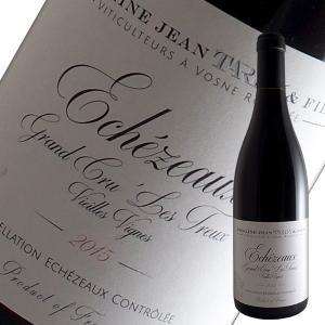 エシェゾー特級 レ トゥルー ヴィエーユ ヴィーニュ 2015年 ジャン タルディ(赤ワイン ブルゴーニュ)|winecellarescargot