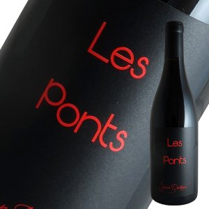 レ ポン[2015]ヤン ドゥリュー(赤ワイン ブルゴーニュ)|winecellarescargot