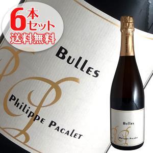 (送料無料)6本セット ビュル 2019年 フィリップ パカレ(スパークリングワイン ブルゴーニュ) winecellarescargot