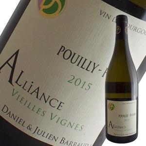 プイィ フュイッセ アリアンス ヴィエーユ ヴィーニュ[2015]ダニエル バロー(白ワイン ブルゴーニュ)|winecellarescargot