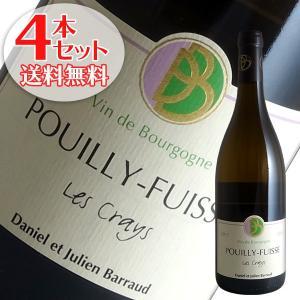 (送料無料)4本セット プイィ フュイッセ レ クレイ 2015年 ダニエル バロー(白ワイン ブルゴーニュ)|winecellarescargot