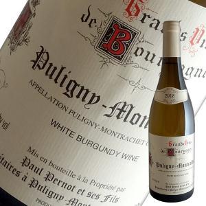 ピュリニー モンラッシェ[2018]ポール ペルノ(白ワイン ブルゴーニュ)|winecellarescargot