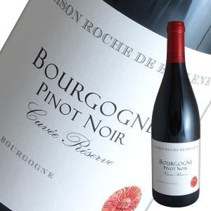 ブルゴーニュ ピノノワール V.V 2017年 ロッシュ ド ベレーヌ(ニコラ ポテル)(赤ワイン ブルゴーニュ)|winecellarescargot